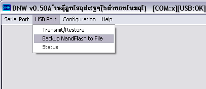 198 (2) Select [u] to start the backup NAND flash content to a file, as shown: (3) Open the DNW procedures, connected to USB