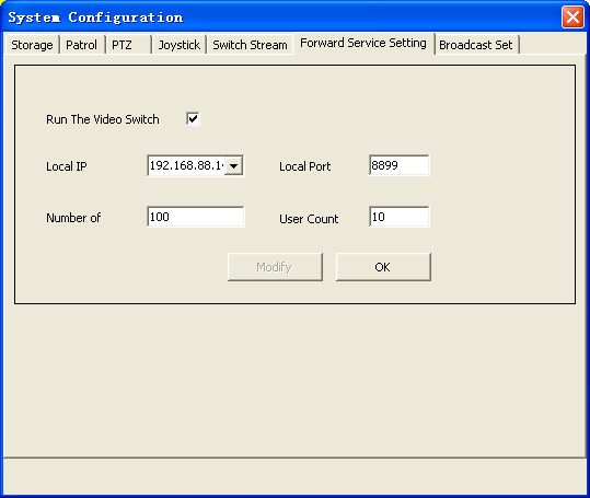 Chapter 9 Forwarding service setting 9.1 Forwarding service setting Forwarding service to the current IPC data server forwarding to distal IPC client.