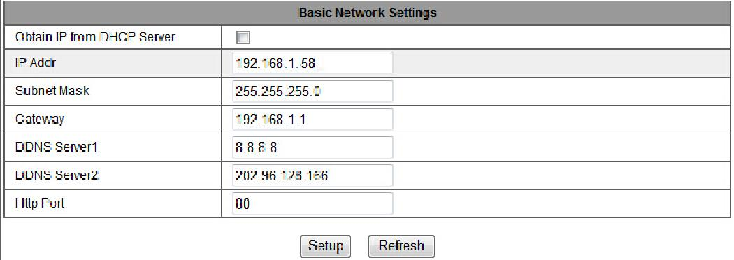 3.3 Device web setting 3.3.1 Basic network settings The user can also enter the Basic Network Settings to set the IP address except using the search software LSearch_en.exe. See below Figure 11.