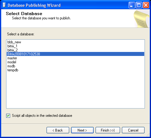 Fig. 6.3 Selecting the database Select the database for export (fig. 6.3). Note: if you have installed the system using the full installer, the database name format is <Database_Name><Date><Time>.