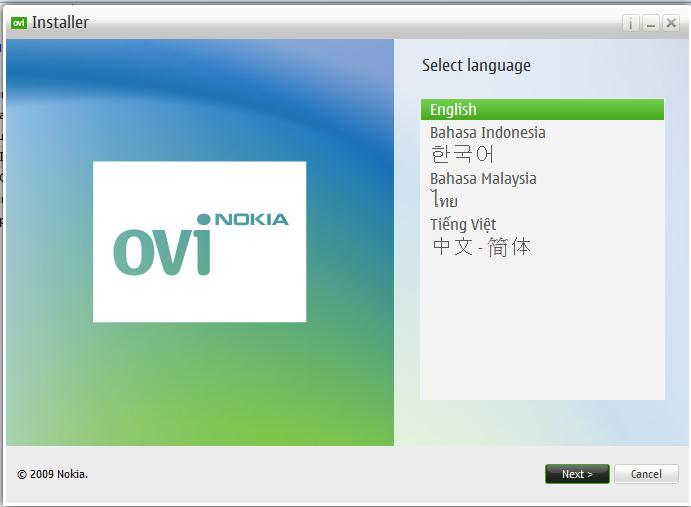 Select the language as English or another language of your choice from the list of available languages. Click on Next button.