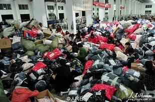 13 Chinese postal workers dealing with 323