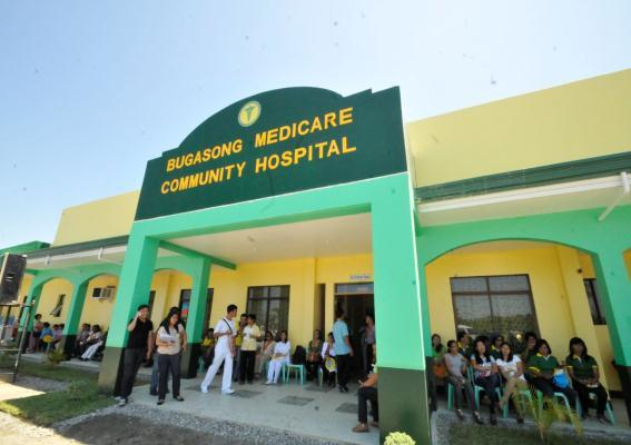 BUGASONG MEDICARE COMMUNITY HOSPITAL, BUGASONG, ANTIQUE MARCH 2013 A