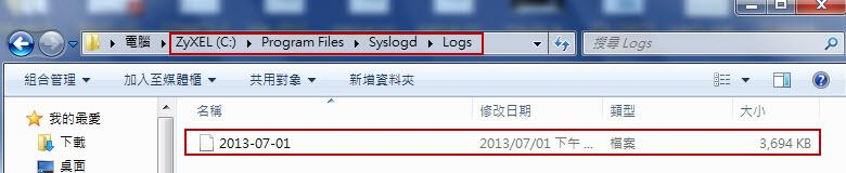 3. Go to the path where you save the log file and view the log. Task 2. Store the system log to the USB device.