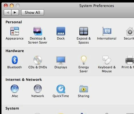 2.3 Computer Settings in Apple Mac OS X Go to System Preferences (can be opened in the Applications folder or selecting it in the Apple