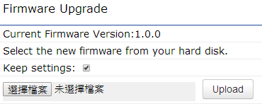 8.6 Firmware Upgrade This page allows you to upgrade the firmware of the ECB1750. To perform the Firmware Upgrade: 1.