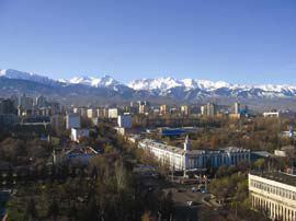 Kazakhstan Institute of Management, Economics and Strategic Research 2011 2012 Executive