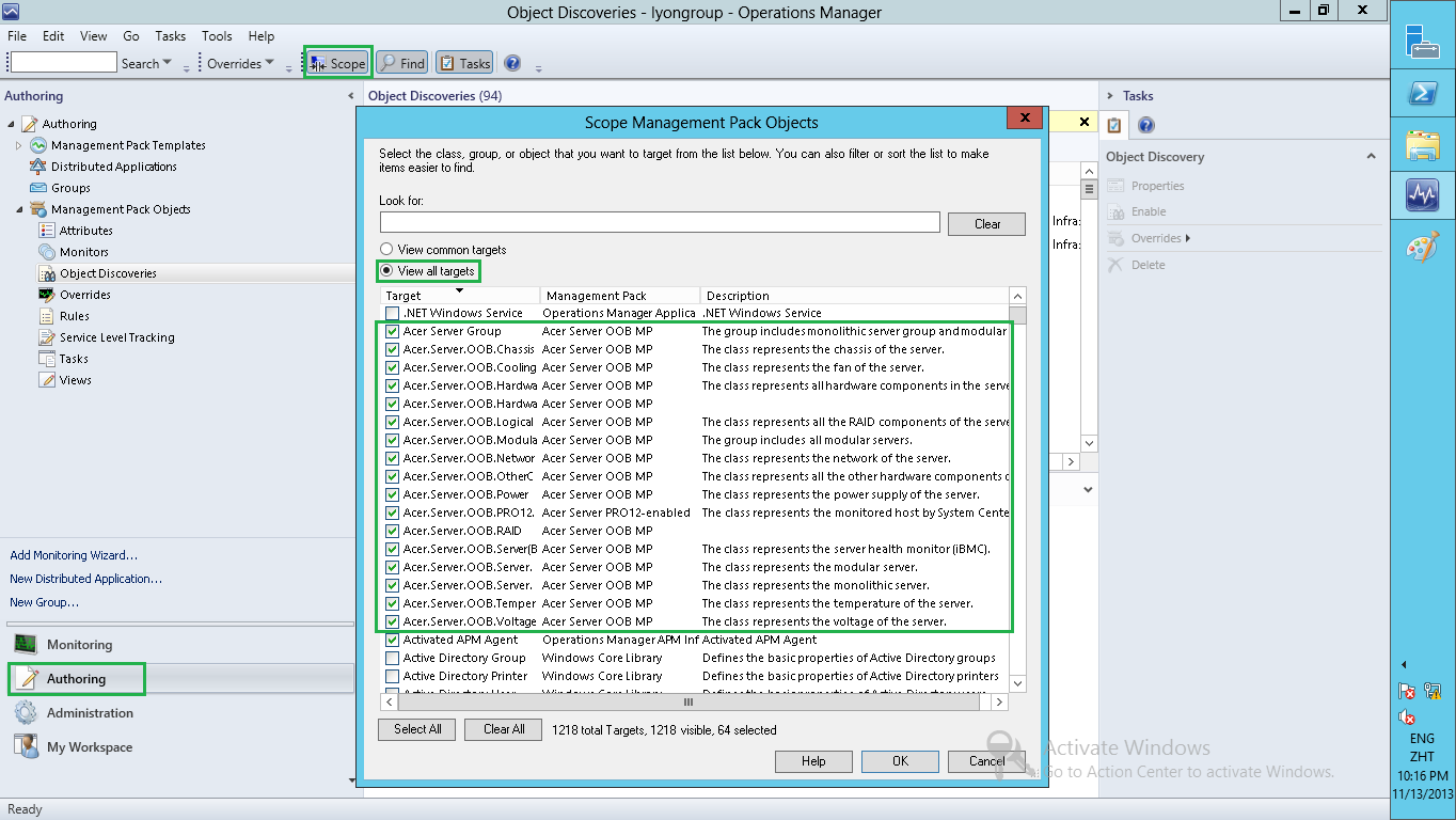 Getting Started 4.0. Check scope of SCOM authoring In order to make sure SCOM will carry out the discoveries, rules, monitors defined in Acer s MPs, you must first check the scope of SCOM authoring.