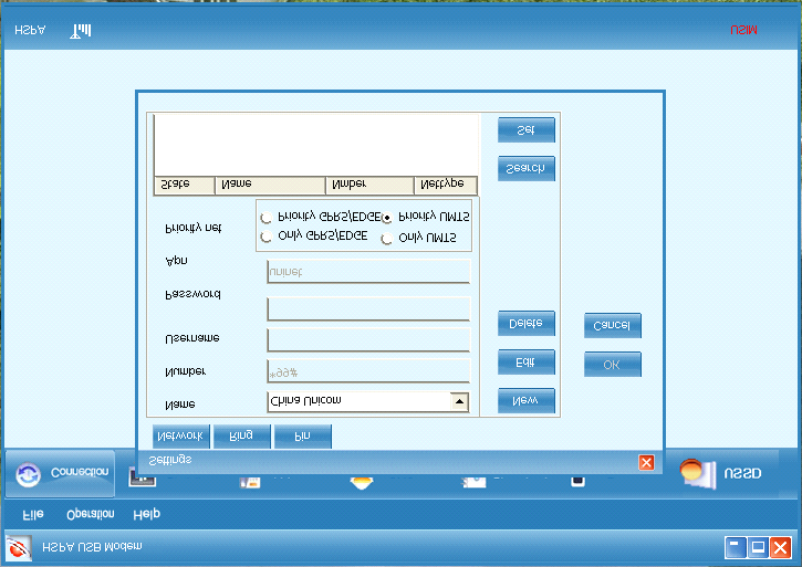 Features The main interface of HSPA dialup application. There is a connection button in the middle.