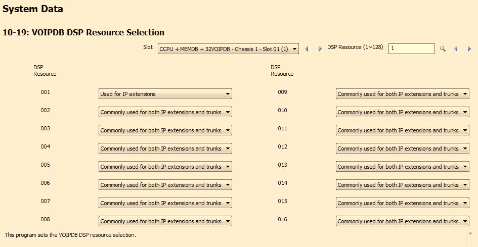 VOIPDB DSP Resource Selection.