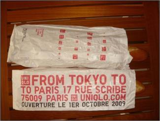 UNIQLO From Japan to France Plan, buy and
