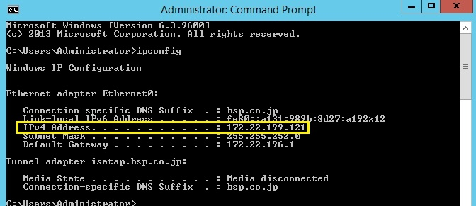 4. Settings after installation 4.1 Checking the IP address The IP address of the machine on which you installed the A-AUTO 50, please check with ipconfig command at a command prompt.