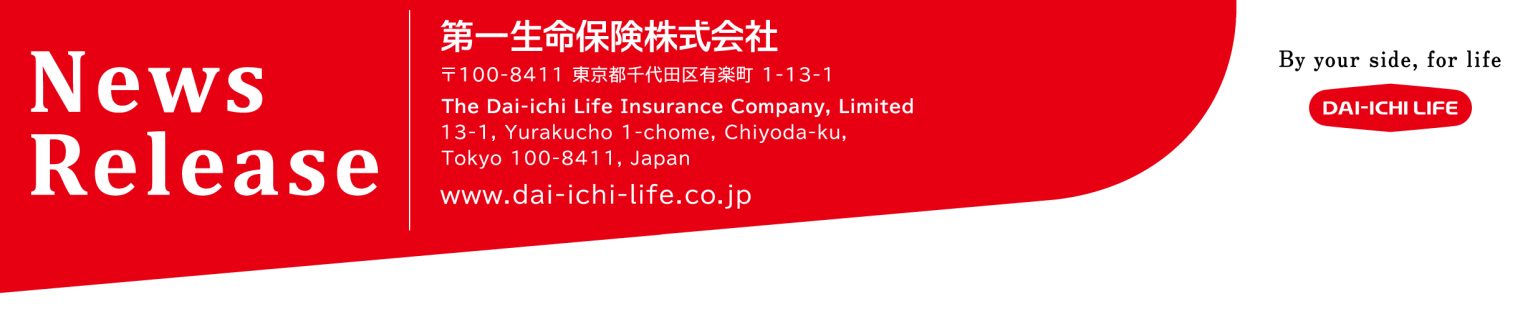 [Unofficial Translation] June 4, 2014 Koichiro Watanabe President and Representative Director The Dai-ichi Life Insurance Company, Limited Code: 8750 (TSE First section) Agreement to Acquire 100%