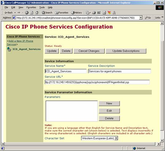 3. Click Insert to create the new IP phone service. The new service is now listed in the shaded box at the left of the page.