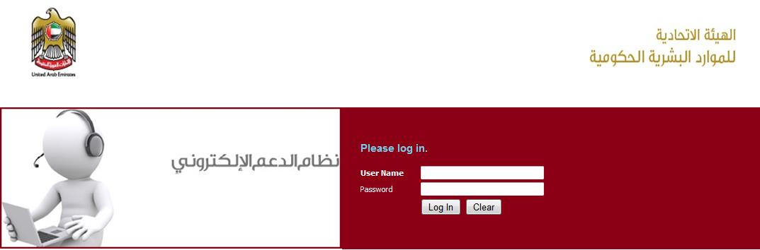 Enter your password and click Login Button. As it shown below: Login steps 2.