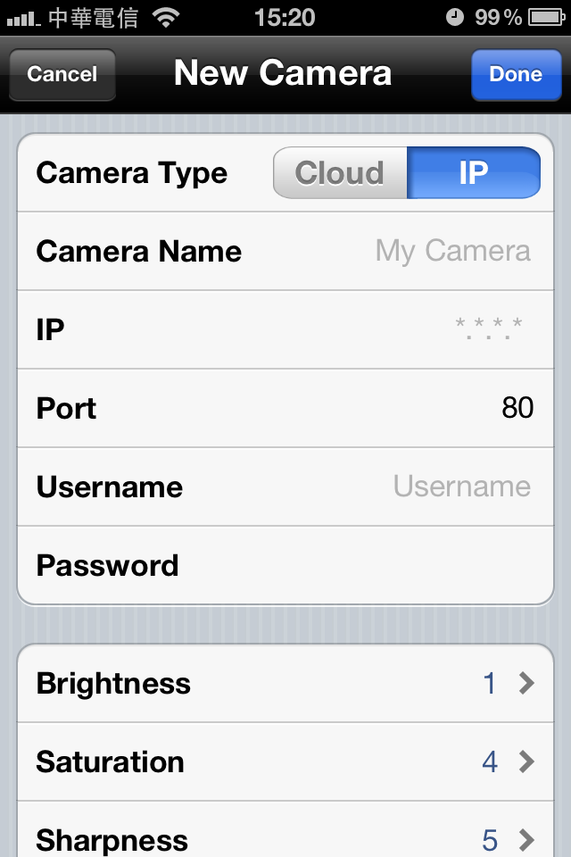 3.7.3 ios Surveillance Software Configuration Options Tap a camera in the list to edit the configuration settings.
