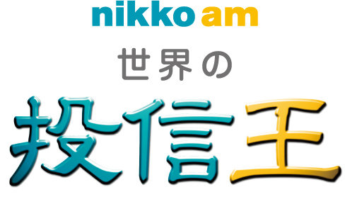 Press Release June 5, 2012 Japanese and Chinese Students to Aim High with Global Investment - Country Pick 2012 Japan-China Student Group Challenge to Commence in July - (Nikko AM) today announced