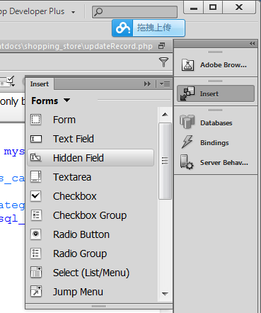Figure 23: Bind to dynamic source Select the text field and click on the Bind to dynamic source. Choose the corresponding dynamic source.