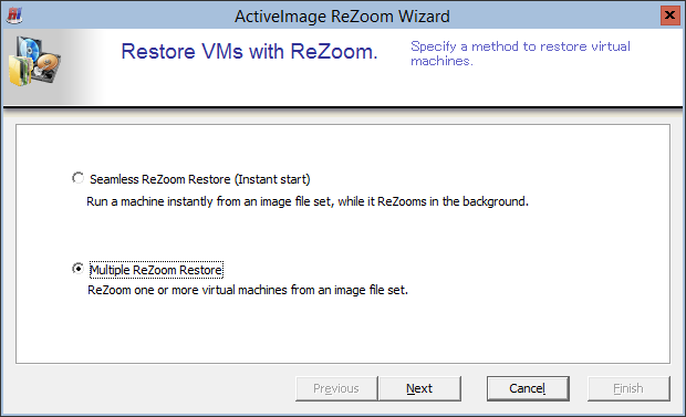 3.2. Restore Virtual Machine Individual virtual machines may be selected and restored from a backup image file.
