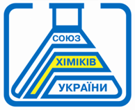 Working together to enhance chemical safety and security Ukraine Chemical Security Forum A special event of the Global Chemical Safety and Security Summit and Fair (www.chemss2016.