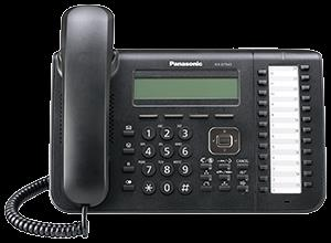 Digital Phone 'KX-DT5xx Series' KX-DT500 Terminals The new