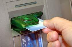 TYPES OF ATM CARD FRAUD continued Skimming This is the most popular/common ATM fraud.