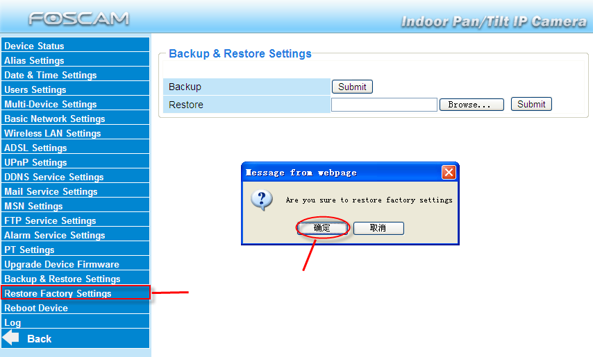 3.17 Backup & Restore Settings Click Submit to save all the parameters you have set. These parameters will be stored in a bin file for future use.