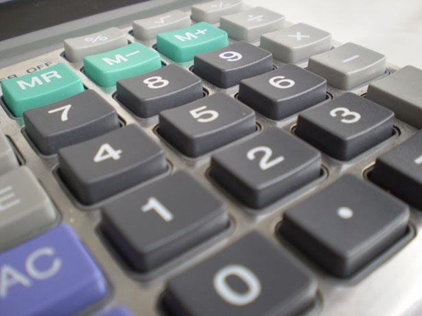 Formula for Calculating Experience Tax Rates Benefit Costs: Unemployment benefits paid to former employees that are charged to the employers account Taxable Wages: The taxable portion of each