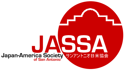 Japan America Society of San Antonio Scholarship Program General Information The purpose of this scholarship is to promote mutual understanding of the cultures, business environments and people of