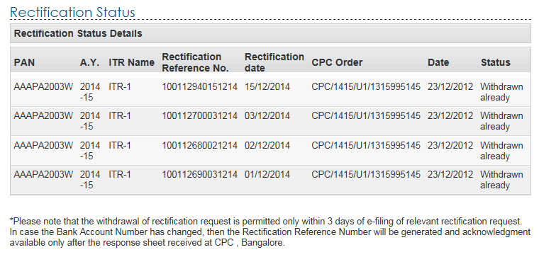 Select the Rectification request type, fill in the necessary details and click submit.
