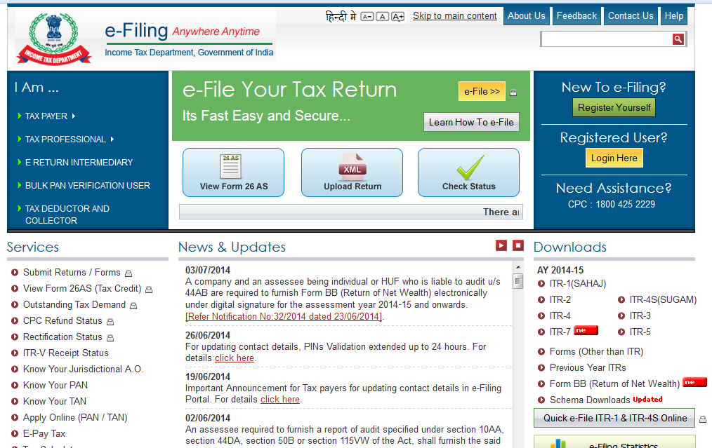 Tax Professional (CA) Registration Before a CA registers in the new e-filing application, the following conditions should be met.