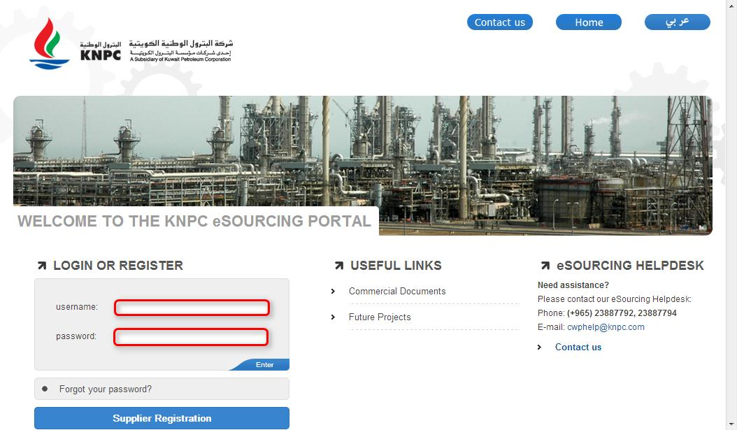 Navigate to the KNPC esourcing portal and use the login details provided within the email to login.