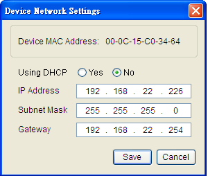 Figure 2. The setting window. 6. To modify the IP Address, Subnet Mask or Gateway address, enter the new addresses into the corresponding fields. 7.