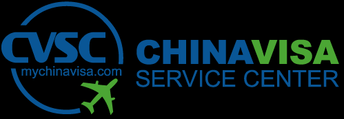Document Authentication Order Form 1-800-799-6560 www.mychinavisa.