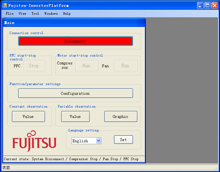 5.4 GUI software windows name and function 5.4.1 Inverter Platform software introduce.