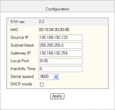 Enter the proper IP Address, Subnet Mask, and Gateway for the currently used network, and then press the Save button to save the settings.