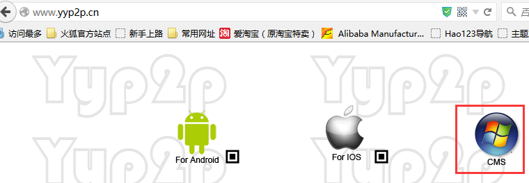 1 Download CMS software from www.yyp2p.cn and install CMSSetup 7.