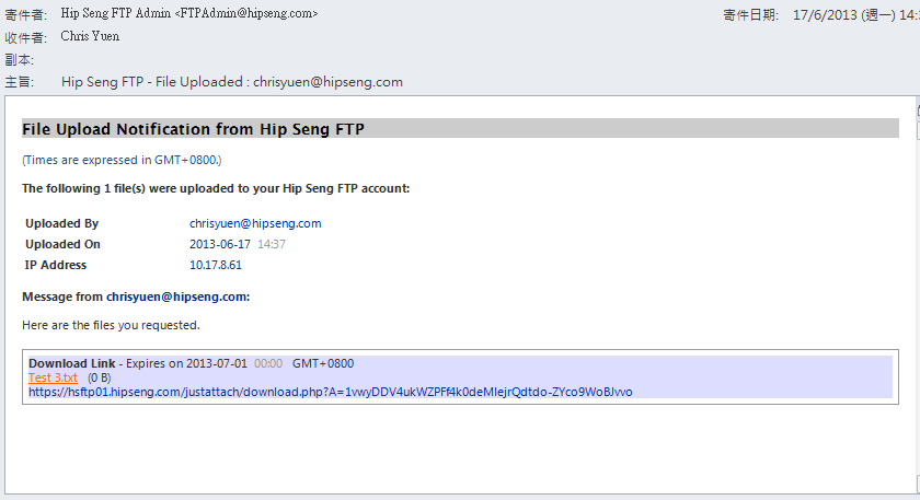 3. After the files have been uploaded, an email notification will be