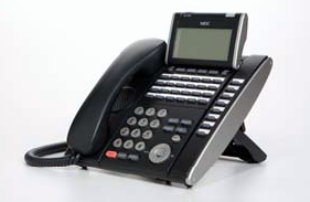 Digital / IP Phone