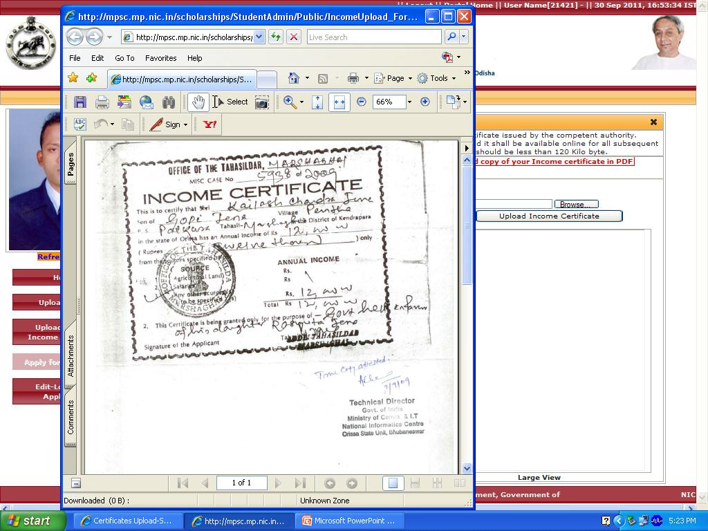 (v) Similar process ( as in case of uploading of Caste Certificate) is to be followed