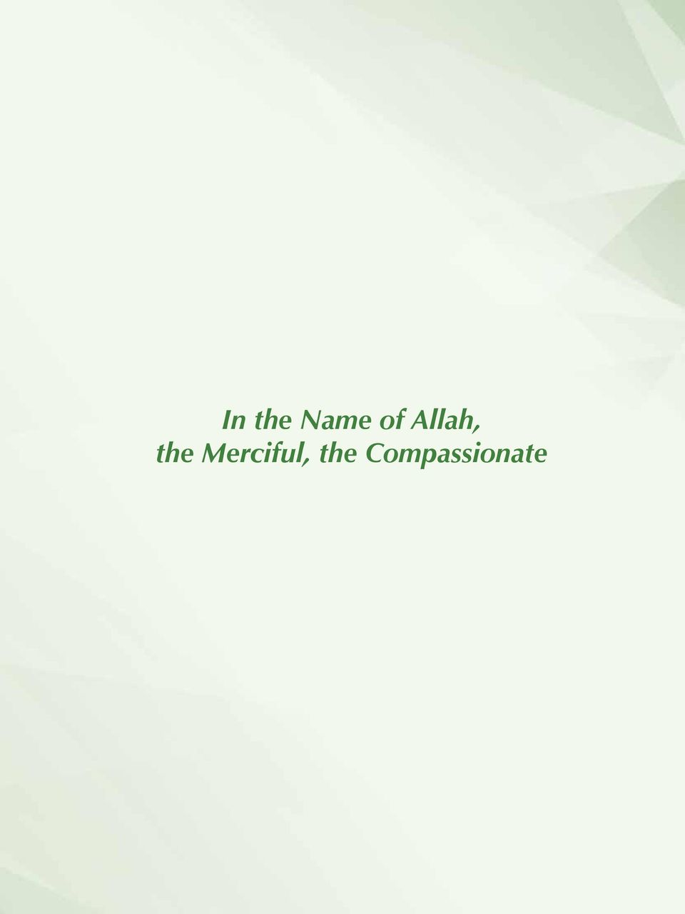 Merciful, the