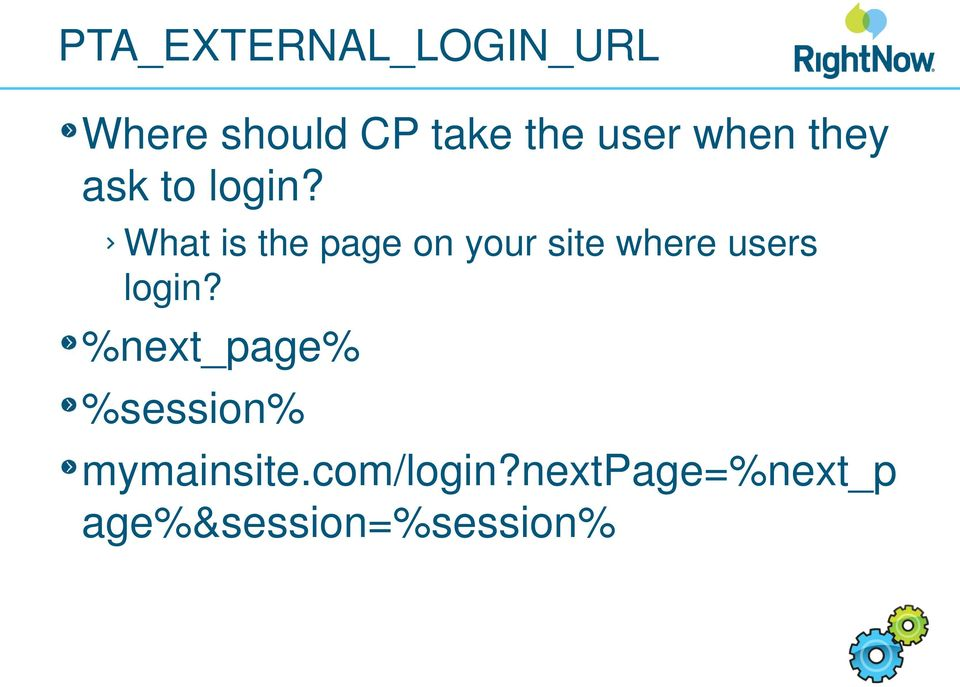 What is the page on your site where users login?