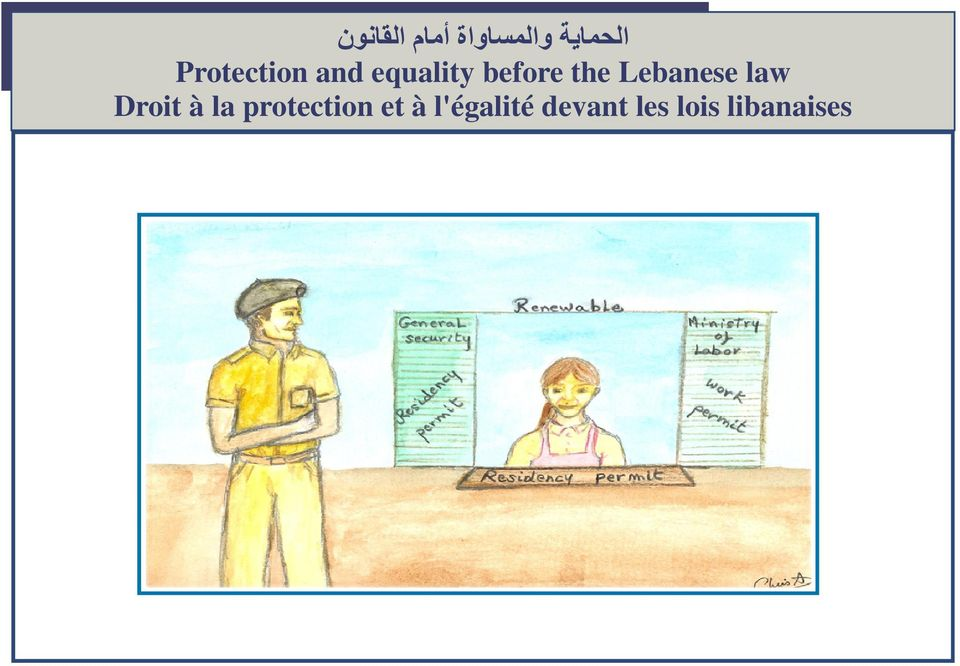 Lebanese law Droit à la protection