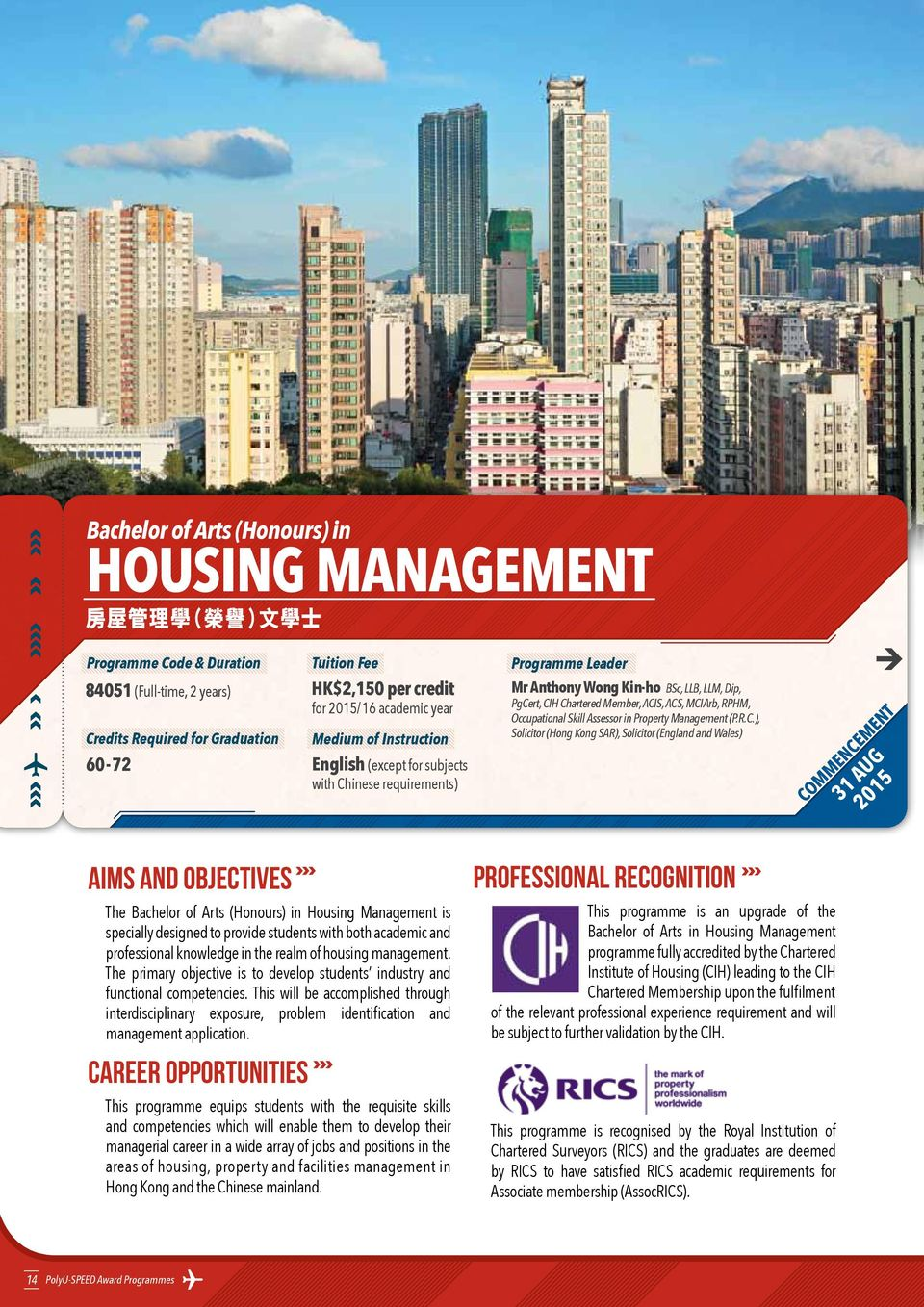 ACIS, ACS, MCIArb, RPHM, Occupational Skill Assessor in Property Management (P.R.C.), Solicitor (Hong Kong SAR), Solicitor (England and Wales) COMMENCEMENT 31 AUG 2015 Aims and Objectives The