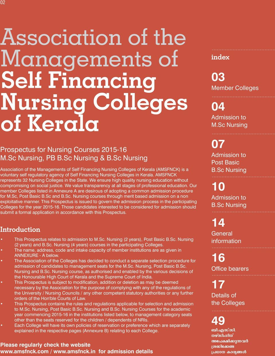 AMSFNCK represents 32 Nursing Colleges in the State. We ensure high quality nursing education without compromising on social justice. We value transparency at all stages of professional education.