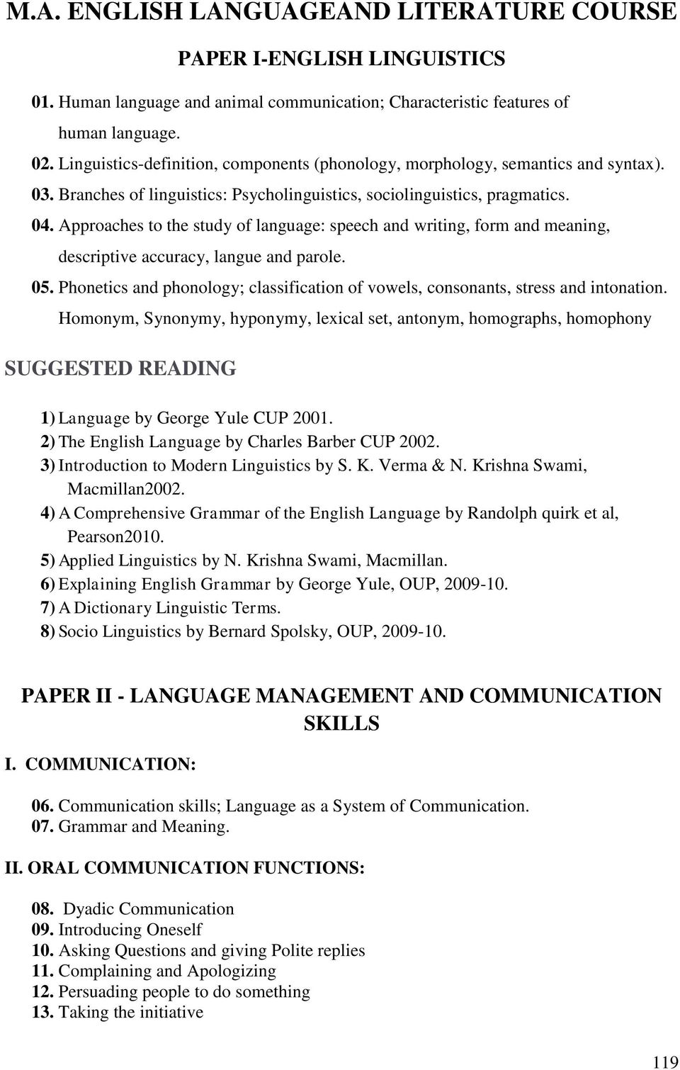 essay on english and communication technology
