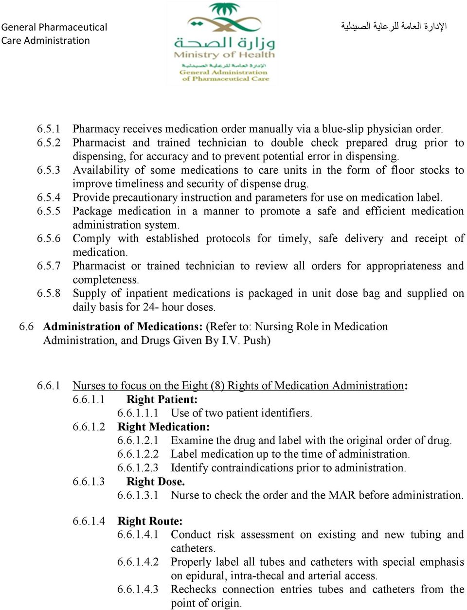 6.5.5 Package medication in a manner to promote a safe and efficient medication administration system. 6.5.6 Comply with established protocols for timely, safe delivery and receipt of medication. 6.5.7 Pharmacist or trained technician to review all orders for appropriateness and completeness.