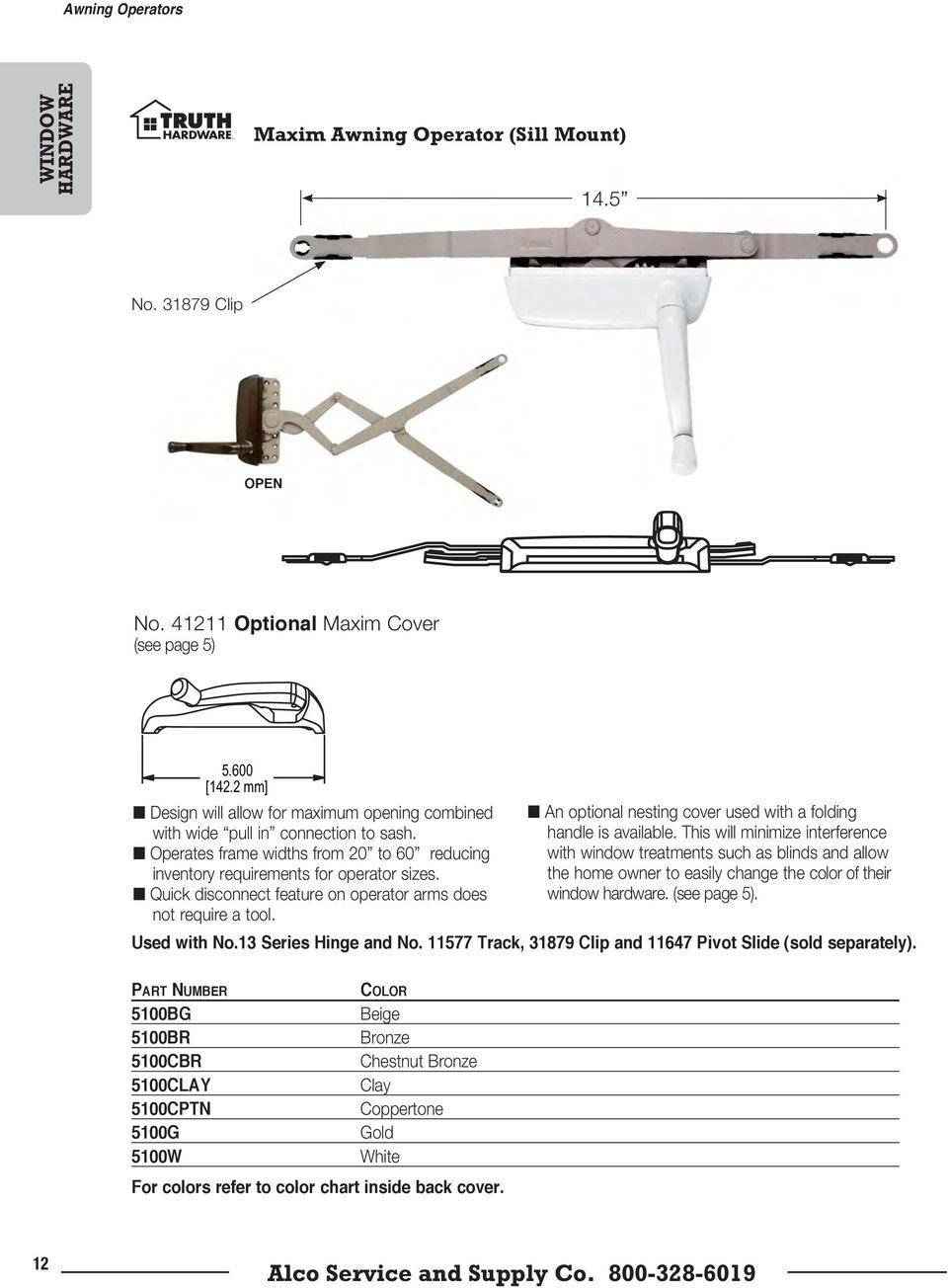 Customer service toll free local 952 fax 952 pdf n quick disconnect feature on operator arms does not require a tool n an optional geenschuldenfo Images