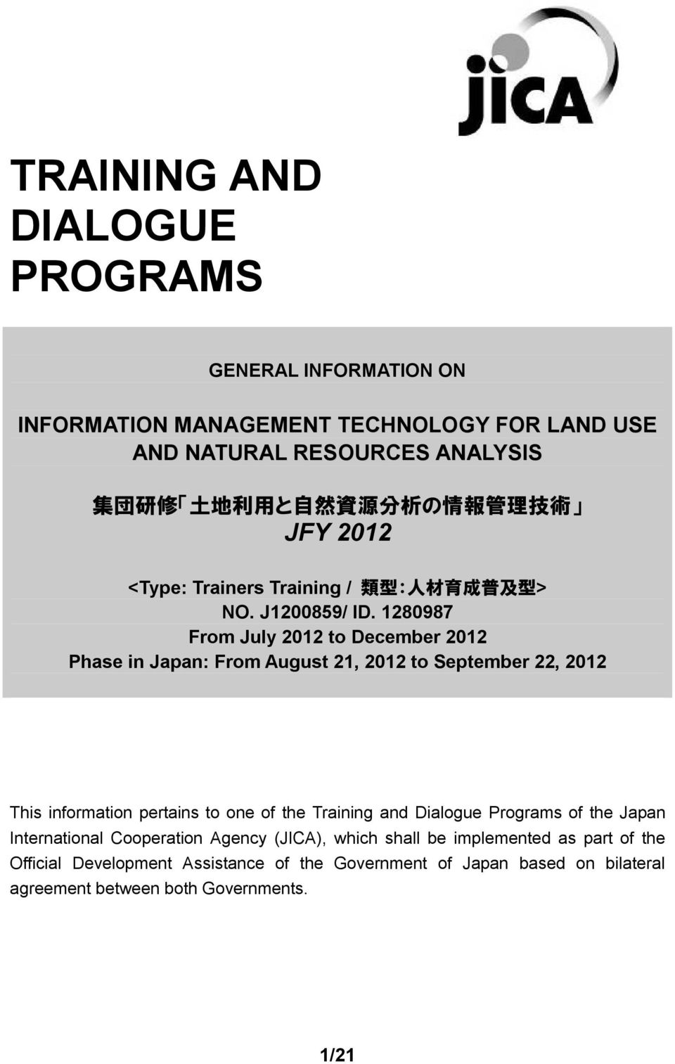 1280987 From July 2012 to December 2012 Phase in Japan: From August 21, 2012 to September 22, 2012 This information pertains to one of the Training and