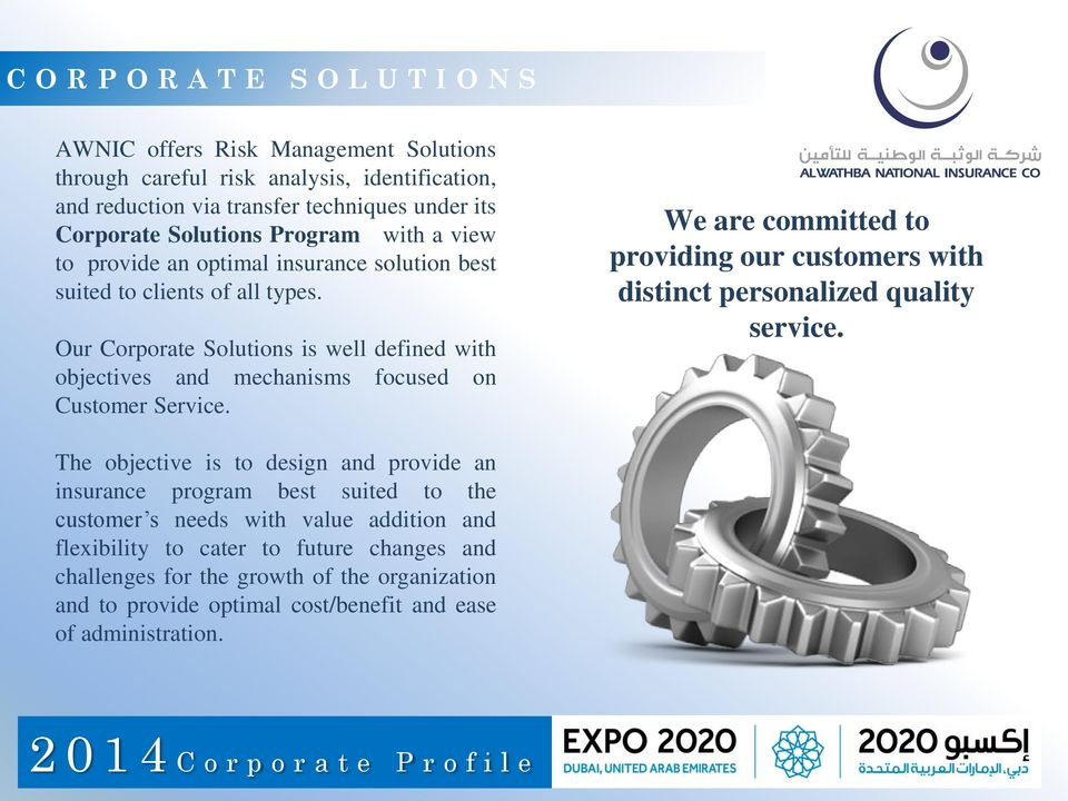 Our Corporate Solutions is well defined with objectives and mechanisms focused on Customer Service. We are committed to providing our customers with distinct personalized quality service.